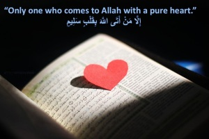 A-pure-heart-in-Islam