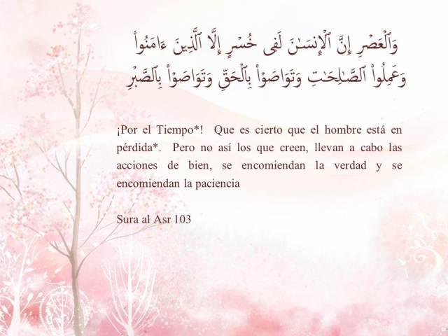 sura al asr