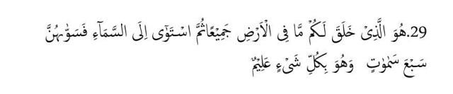 Sura al Baqara Versos 29