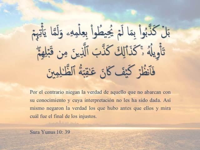 sura yunus 39