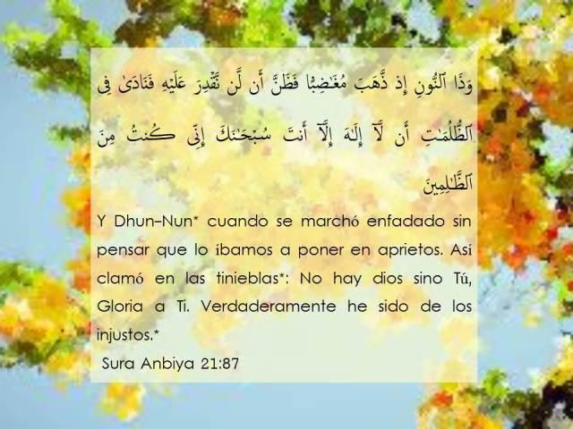 sura al anbiyah 21 87