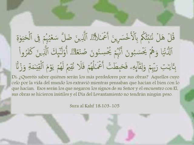 sura al kahf 18 103-105