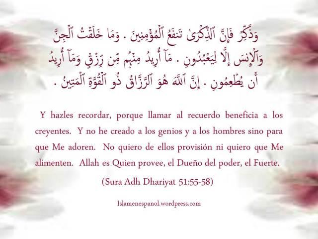 adh dhariyat 55-58