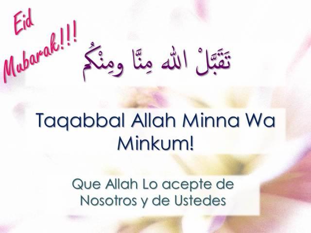 Taqabbal Allah Minna Wa Minkum!