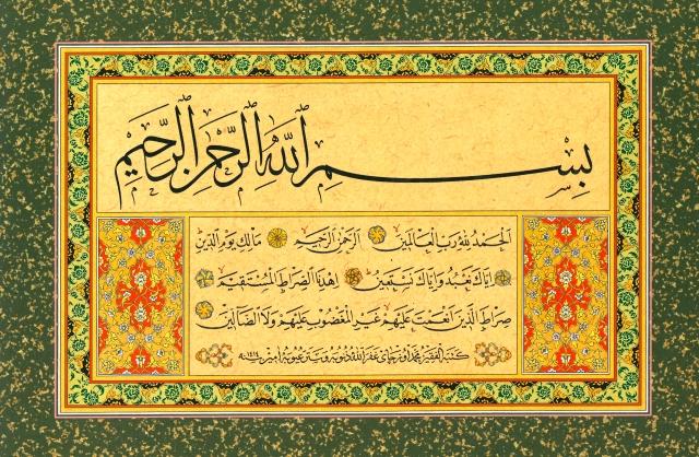 al-fatiha-calligraphy-ath-thuluth.jpg